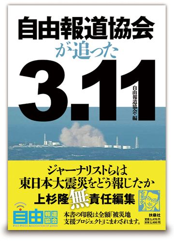 Cover3111_2