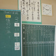 岩手県陸前高田市/気仙小学校/2